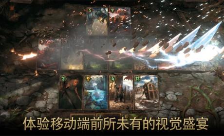 国服《巫师之昆特牌》开启中国区App Store预约