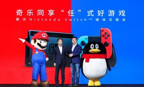 震惊!任天堂switch国行版售价2099元起,并已上线淘宝