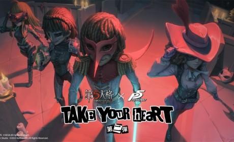 《第5人格》x《女神异闻录5》推出第二弹联动明智吾郎、新岛真等新角色登场
