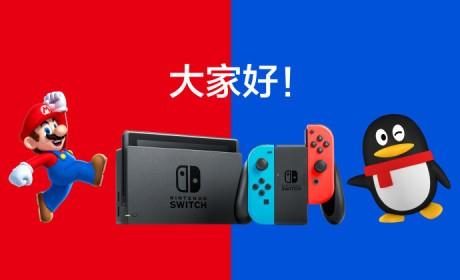 Switch国行只是腾讯的一步棋,借任天堂打开美国游戏市场才是真实目的