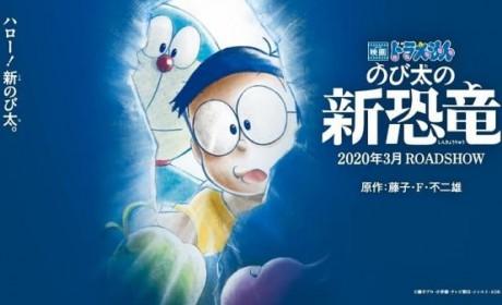 《哆啦A梦》最新剧场版《大雄的新恐龙》游戏化决定!Switch版发售日同步公开
