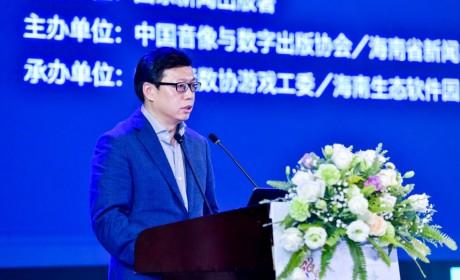 让游戏成为创造美好生活的文化力量 —在2019年中国游戏产业年会上的致辞