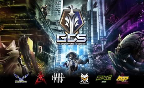 《Garena传说对决》GCS 职业联赛2 月8 日开打TXO 宣布暂别联赛为推广赛事出力