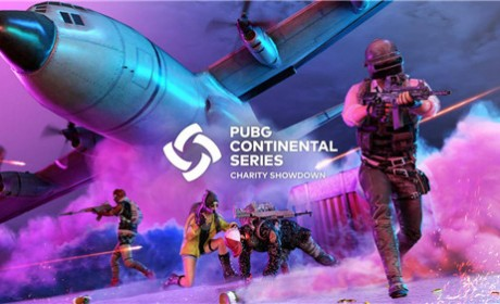 PCS慈善赛开赛,详细观赛指南请收好