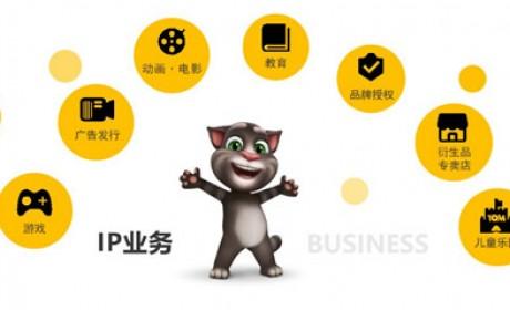 金科文化获《我的汤姆猫2》版号,休闲游戏领域持续扩张