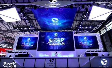 西山居确认参展2020 ChinaJoy,让我们一起闯荡江湖!