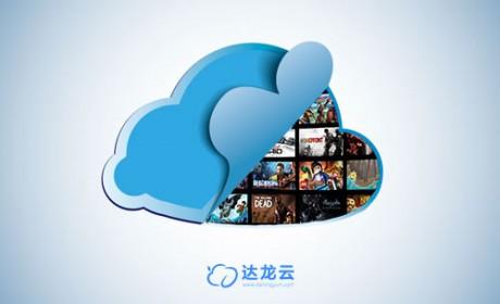 云游戏、云电脑还没普及雾游戏就要来了?