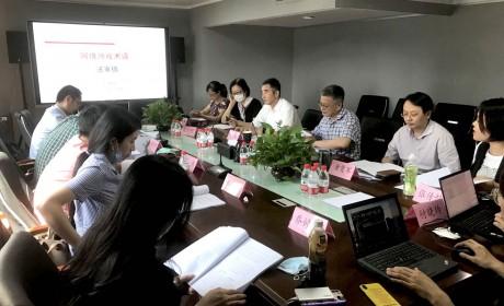 《网络游戏术语》团体标准送审稿评审会在京召开