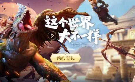 《龙之谷2手游》终极测试正式开启 制作人黑骑士今晚直播