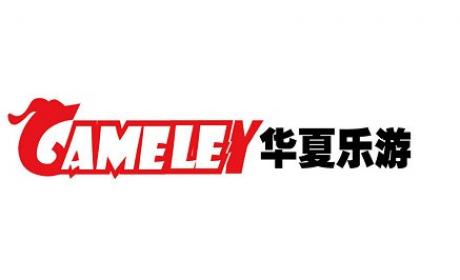 北京华夏乐游科技股份有限公司确认参展2020ChinaJoyBTOB