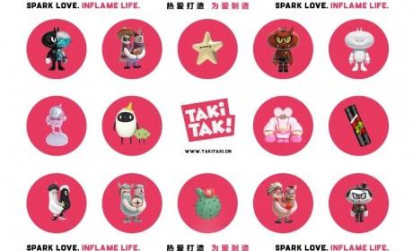 2020ChinajoyTS展商品牌介绍——TakiTak