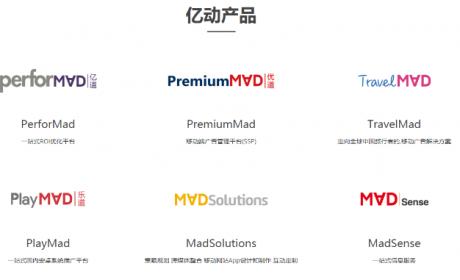 亿动广告传媒、TalkingData将于2020 ChinaJoy BTOB展区精彩亮相