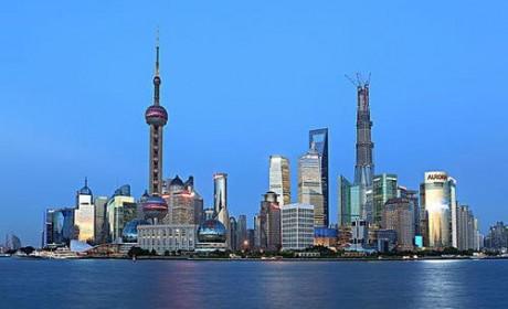 中国游戏产业研究院落户上海