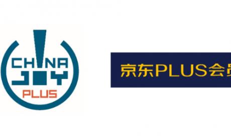 乘风破浪,强强联手!首届ChinaJoy Plus与京东PLUS达成重磅合作