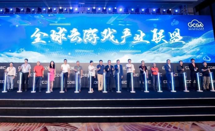 """共享""""5G""""新机遇 全球云游戏产业联盟在沪成立"""