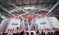 围观!DeNA中国2020ChinaJoy跨界福利看这里