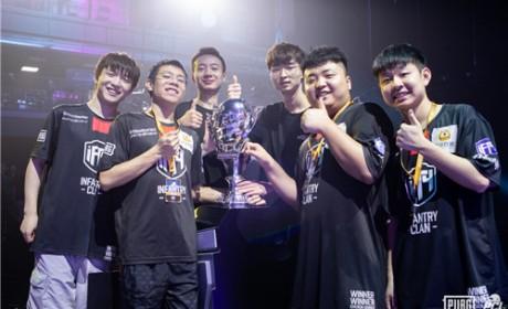 2020PCL夏季赛圆满落幕,iFTY战队勇夺联赛冠军