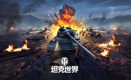 《坦克世界》1.10更新!达龙云电脑带你点燃钢铁意志!