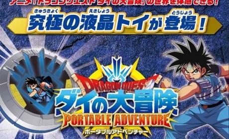 《勇者斗恶龙:达尔大冒险》液晶玩具游戏机即将发售登场