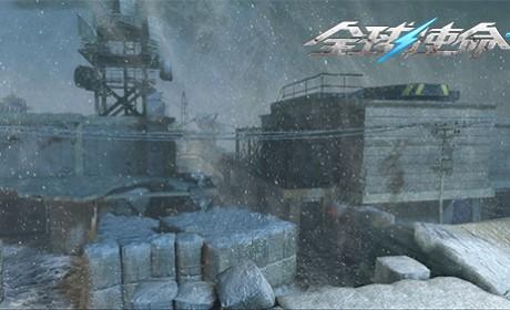 《全球使命3》炼狱挑战!雪原行动破晓来袭