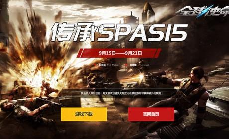 《全球使命3》全新版本传承SPAS15今日火热上线