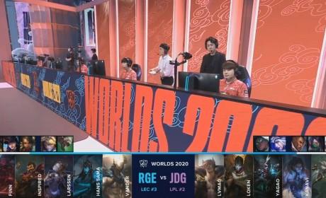 《英雄联盟》2020 世界大赛小组赛第六天B 组DWG、JDG 拿到八强席次名次稍后确认