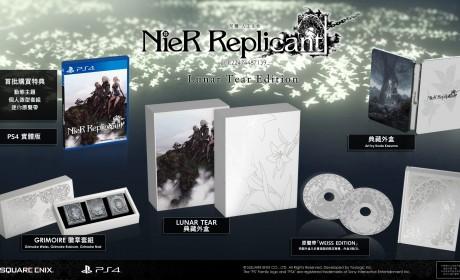 《尼尔:人工生命ver.1.22》将推出收录丰富周边的亚洲特别版「Lunar Tear Edition」
