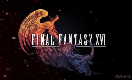 英国PlayStation官方杂志显示 《最终幻想16》2021年内发售