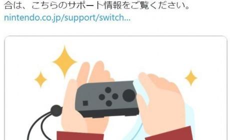 任天堂公布「用酒精消毒Switch」 防断保养全新指南