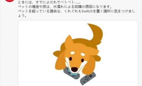 任天堂提醒玩家请让宠物远离Switch 口水会损害装置