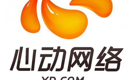 11月首批国产游戏版号下发 心动公司(02400)、禅游科技(02660)在列