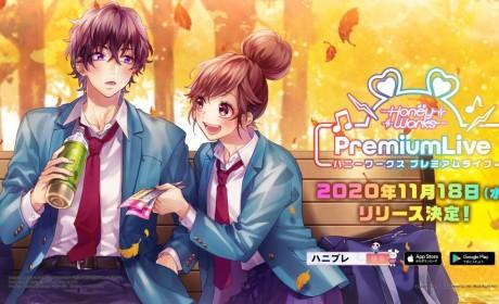 节奏游戏《HoneyWorks Premium Live》将于11 月18 日推出开放日本双平台预约