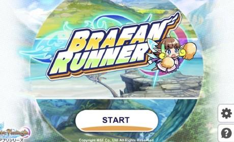 RPG 手游改编轻松新作《勇气幻想跑者》双平台上架推出