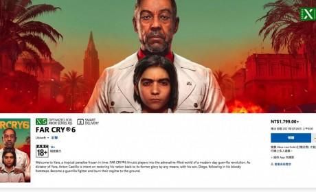 微软商店疑似曝光《极地战嚎6》新发售日将延期至2021年5月上市?