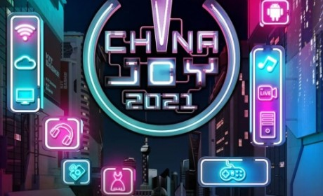娱乐+科技,2021年第十九届ChinaJoy招商正式启动!