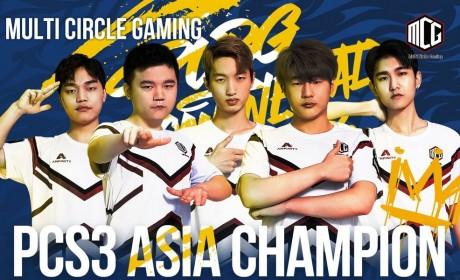 《绝地求生》PCS3 四大赛区冠军已出炉仁川挑战杯今晚紧接开战
