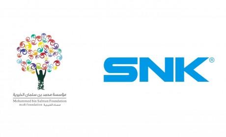 豪砸14.27亿人民币!沙乌地阿拉伯王储收购SNK 约三成股份成最大股东