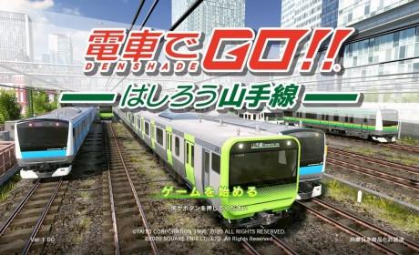 PS4 版《电车向前走!!奔驰吧山手线》让人想起现实风景的梦想游戏