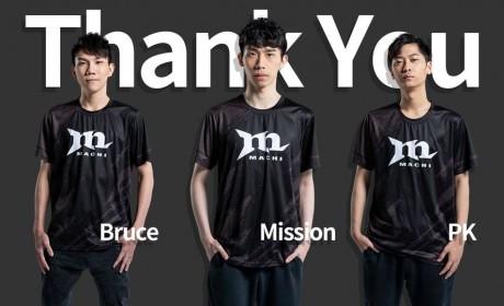 《英雄联盟》战队MCX人事异动教练Mountain、选手M1ssion、PK等人将不再续约