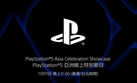 PS5亚洲线上特别直播节目双11 登场将邀请「JJ 林俊杰」等港台名人共襄盛举