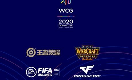 2020WCG落幕《魔兽争霸3:淬链重生》个人赛Fly100% 击败Moon夺冠