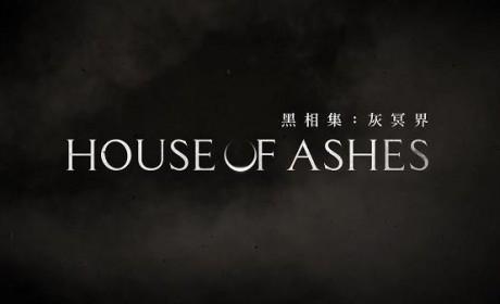 极致恐怖系列新作《黑相集:灰冥界》繁体中文版明年发售
