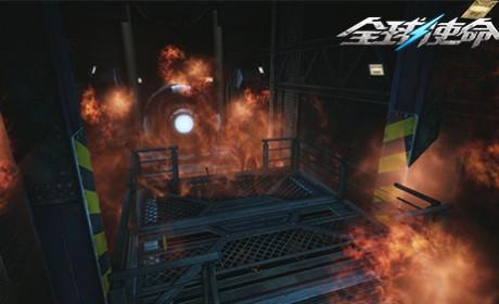 热血竞技场《全球使命3》刀锋强袭激战进行时