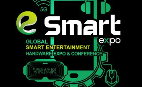 2021年第六届国际智能娱乐硬件展览会(eSmart)招商正式启动!