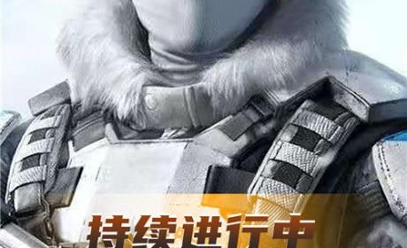 西域集结,动感地带5G电竞大赛新疆赛区线上海选赛热血开赛