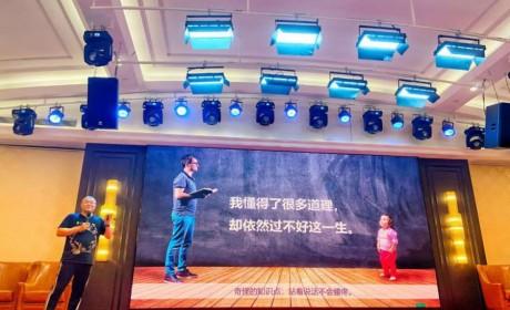 5年研发累计流水超30亿 乐谷游戏邓定坤:放置类游戏立项思路思考