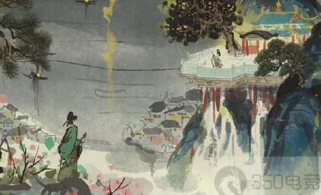 江南百景图虎丘从回忆回到现实的方法