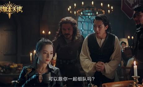 热巴、孙红雷领衔主演《荣耀大天使》魔幻大片上映