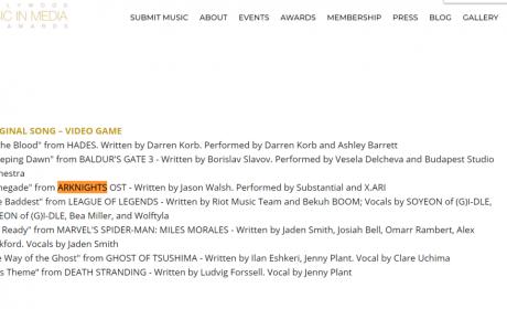 好莱坞音乐传媒奖项《明日方舟》获提名,与3A游戏同逐鹿