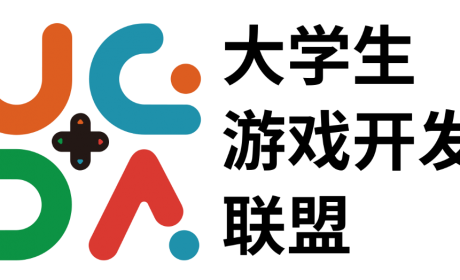 首届中国大学生游戏开发创作大赛火热报名中,哪些作品可以参与报名?
